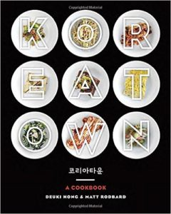 koreatown-cookbook-review